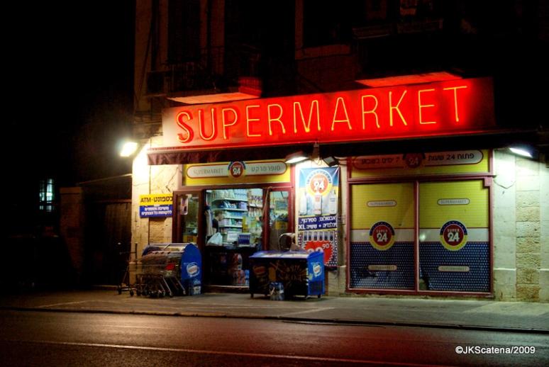 Supermarket, Jerusalem