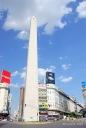July 9th Obelisk