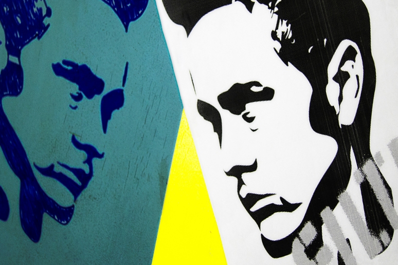 Atibaia: Without a Cause (stencil)